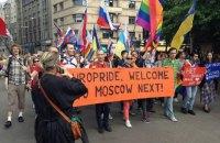 У Ризі на гей-парад вийшли кілька тисяч людей