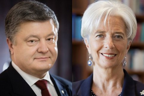 Порошенко поблагодарил Лагард за транш МВФ