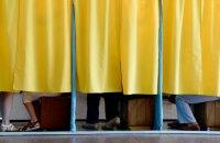 Понад 5,5 тис. жителів Криму змінили місце голосування, щоб взяти участь у виборах