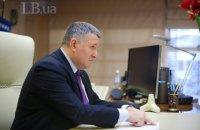Полиция будет работать во время второго тура выборов так же эффективно, как и на первом туре, - Аваков