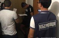 У Новій Каховці шахраї під виглядом інтернет-ломбарду ошукали громадян на 0,5 млн гривень