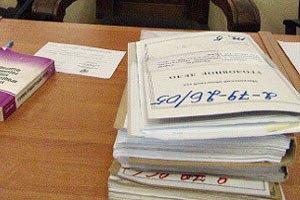 Суд поручил ГПУ проверить, куда исчезла важная улика в деле Тимошенко