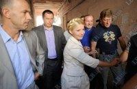 Тимошенко опаздывает, объявлен перерыв до 9:30