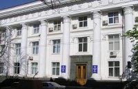 У Севастополі російську мову визнали регіональною