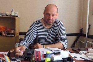 Мельничук обвинил Генпрокуратуру в непрофессионализме