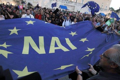 Європейський фонд стабільності констатував дефолт Греції