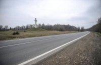 Яценюк принял дорогу Львов - Ивано-Франковск после ремонта