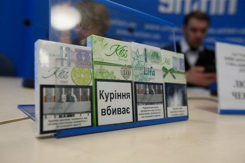Нардеп запропонував заборонити сигарети зі смаковими додатками