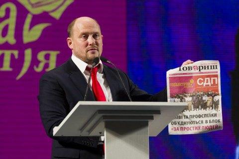 Каплін оголосив себе лідером Соціалістичної партії України