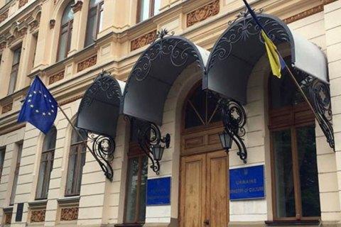 Минкульту не утвердили бюджетные программы на кино и Украинский культурный фонд