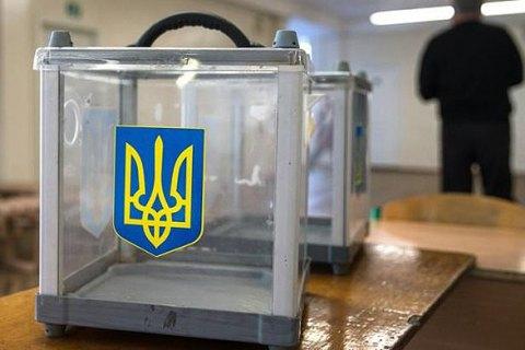 Украинские полярники проголосовали на выборах президента