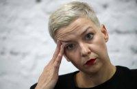 Оприлюднено відео вірогідного викрадення Марії Колесникової у центрі Мінська