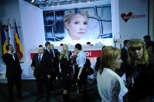 Тимошенко призывает сконцентрироваться на отставке Януковича