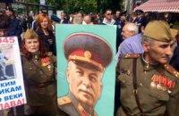 В парк Славы пришли пенсионеры с портретом Сталина