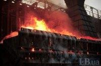 """Владельцы Алчевского меткомбината заявили о """"значительном риске"""" потери активов на оккупированном Донбассе"""