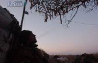 При утреннем обстреле на Донбассе получил ранение украинский военный