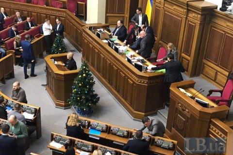 Рада має намір на позачерговому засіданні розглянути законопроєкт про зміни до Конституції в частині децентралізації