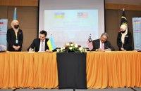Украина и Малайзия заключили договор о передаче осужденных лиц