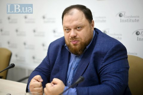 Представителем Зеленского в Раде назначен Руслан Стефанчук