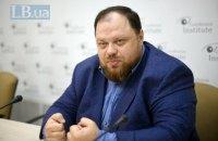 Представником Зеленського в Раді став Руслан Стефанчук