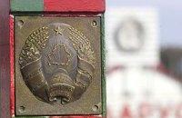 Белорусская оппозиция отказалсь признавать парламентские выборы