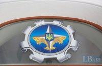 Главой Госрыбагентства назначен дипломат