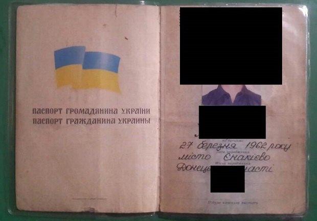 Экс- судья изДонецка «переоформляла» квартиры вОРДЛО набоевиков