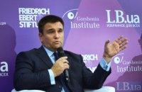 Клімкін відвідає конференції з протидії антисемітизму в Відні