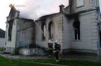 В селе у Ставище сгорела церковь