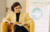 Софія Челяк: «В Україні весь час потрібно пояснювати, навіщо підтримувати культуру»