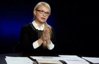 """Тимошенко: """"Батькивщина"""" выиграла выборы в объединенные громады"""