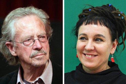 Нобелівка з літератури – 2019: красиве і корисне