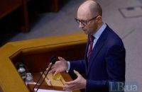 Яценюк: ми, як Україна, відстоїмо свій суверенітет