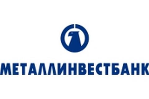 Хакеры украли из российского банка 200 млн рублей