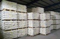 Мінекономіки констатувало припинення росту цін на цукор