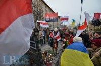 В центре Киева прошла акция солидарности с белорусскими политзаключенными