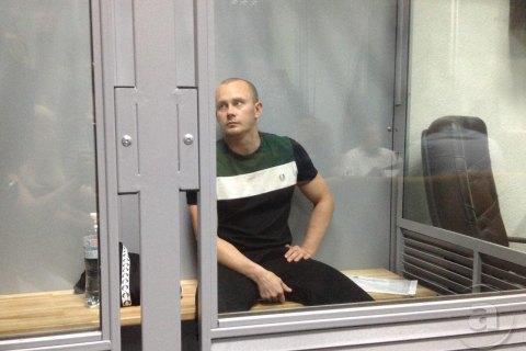 """Экс-руководитель """"Схидного корпуса"""" Ширяев вышел под залог"""