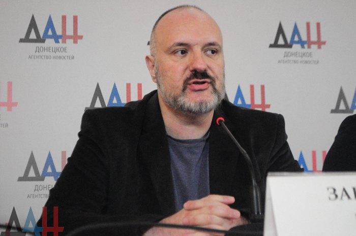 Миодраг Заркович