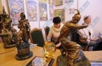 Нардепам улаштували розпродаж антикваріату