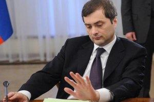 Наливайченко: Сурков был в Киеве во время расстрелов на Майдане
