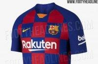 """Новая форма """"Барселоны"""" будет выполнена в клеточку"""
