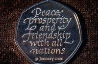 В Британии введут в оборот монету в честь выхода страны из ЕС