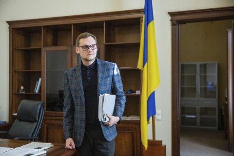 Ковид подтвердили у еще одного заместителя главы Офиса президента