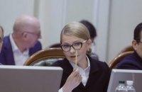 Тимошенко закликає скликати позачергову сесію ВР