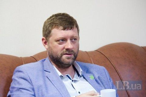 У законопроекті про самоврядування Донбасу не буде змін в Конституцію - Корнієнко
