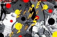 В Мистецьком Арсенале пройдет выставка плакатов ХХ века
