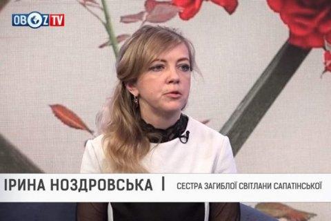 В полиции рассказали о ходе расследования убийства Ноздровской