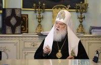 УПЦ КП заявила о попытке покушения на Филарета