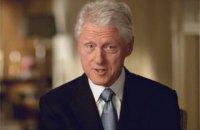 Билл Клинтон: Россия представляет для Вашингтона серьезную угрозу