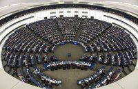 Европарламент принял резолюцию с призывом освободить Сенцова и других политзаключенных